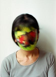 "Nanaé Suzuki: ""Replacement I"" (2001/2006)"