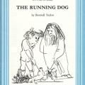 "Illustration \""The running dog\"""